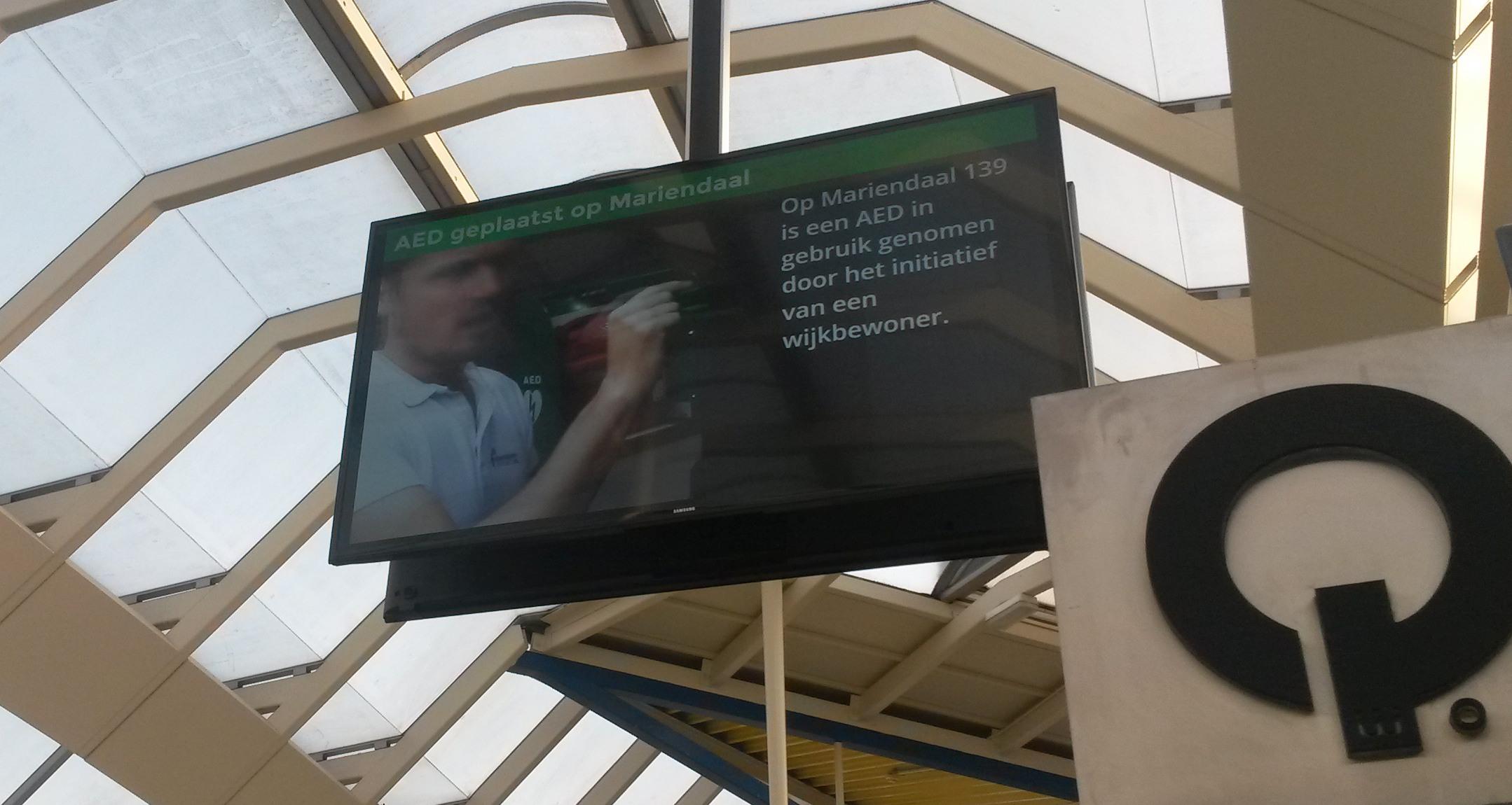 schermen0